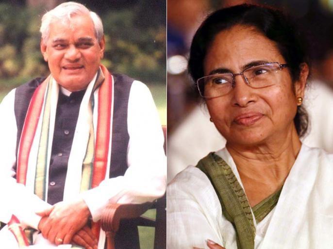 when atal bihari vajpayee visits mamata bannerjees home to meet her mother in kolkata | Atal Bihari Vajpayee: ...जेव्हा वाजपेयींनी ममता बॅनर्जींच्या आईच्या पाया पडून घेतला होता आशीर्वाद