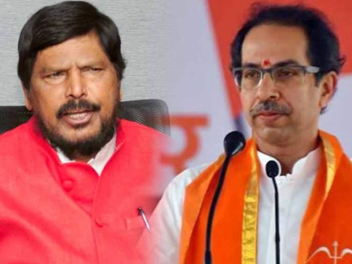ramdas athawale criticised thackeray govt over shortage of remdesivir | रेमडेसिवीरचा 'गेम'डेसिवीर करू नका; रामदास आठवलेंचा ठाकरे सरकारला टोला