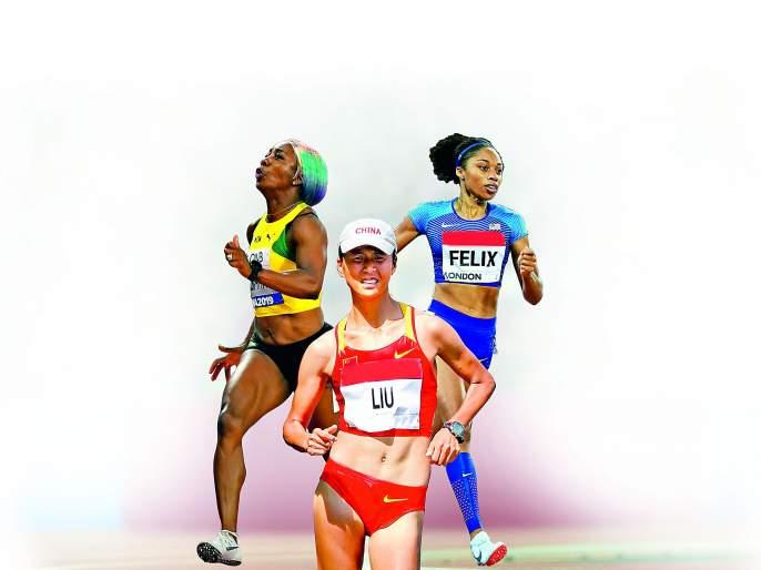 Three 'Athlete Mom' won World Athletics Championship after big gap of pregnancy. | आई झाल्यावर विश्व अँथलेटिक्स स्पर्धेत अजिंक्यपद मिळवणा-या 'अँथलिट मॉम'