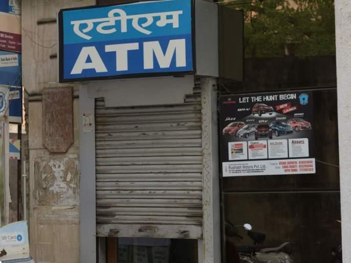 ATM service jam in Borlipanchan; The disadvantages of the citizens have been happening for three days | बोर्लीपंचतनमधील एटीएमची सेवा ठप्प; तीन दिवसांपासून होतेय नागरिकांची गैरसोय