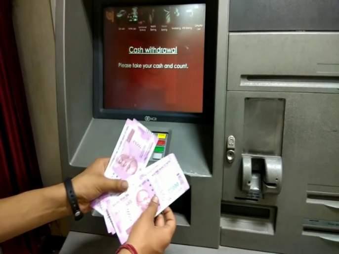 Marathi Exit From Bank ATM Machins   बँकांच्या एटीएम मशिनमधून मराठी हद्दपार : त्रिभाषा सूत्र कागदावरच