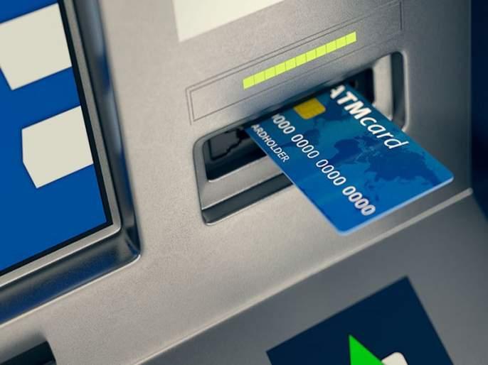 Officer fraud at ATM center | एटीएम सेंटरमध्येच अधिकाऱ्याची फसवणूक