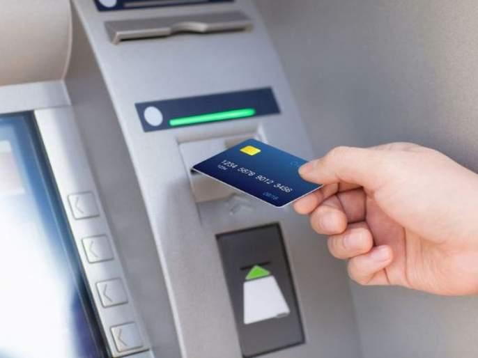 The big news about ATM withdrawal and online transactions, RBI changed the rules | ATMमधून पैसे काढणं अन् ऑनलाइन व्यवहाराबाबत मोठी बातमी, RBIने नियम बदलले