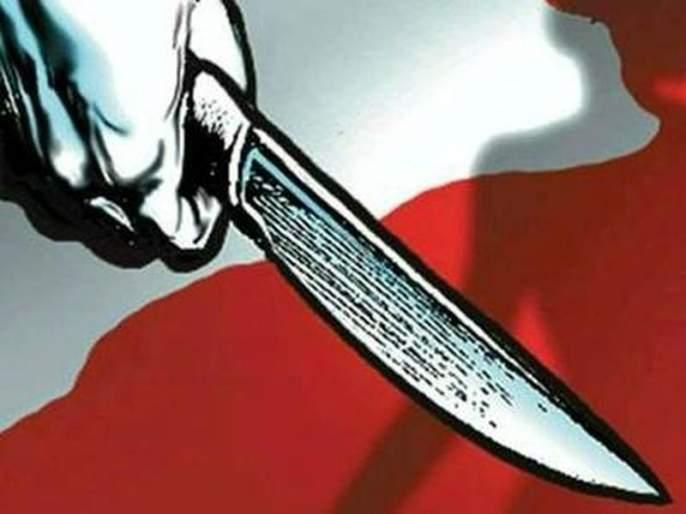 Knockout from older brother to younger brother | मोठ्या भावाकडून लहान भावावर चाकूहल्ला