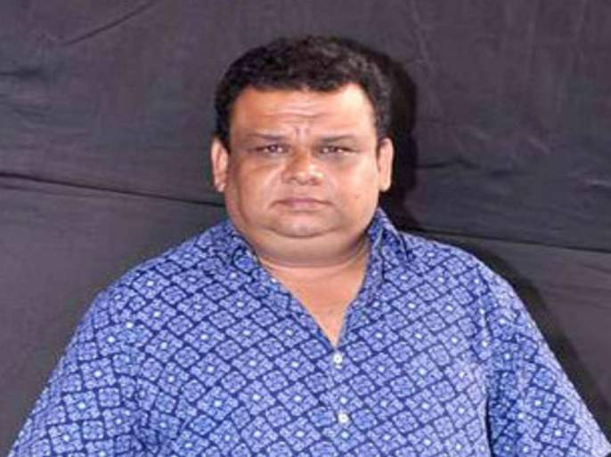 Atul Pachurela bags online bag | अतुल परचुरेला ऑनलाइन बॅग पडली महागात