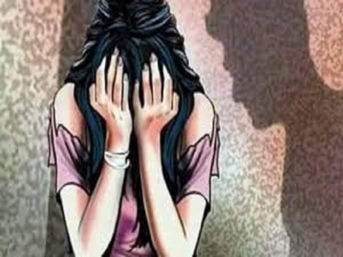 Molestation of a minor girl at Pachora | पाचोरा येथे अल्पवयीन मुलीचा विनयभंग