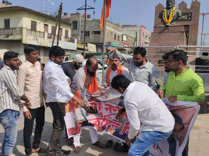 Maratha Kranti Morcha Movement Against BJP leaders Goals in aurangabad | औरंगाबादेत संताप; मराठा क्रांती मोर्च्याकडून गोयलांविरोधात जोडे मारो आंदोलन