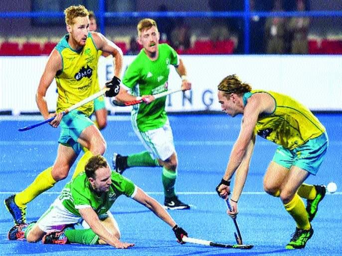 Strong Australia's 2-1 win against Ireland's weak Ireland | बलाढ्य आॅस्ट्रेलिया संघाचा दुबळ्या आयर्लंडविरुद्ध २-१ असा संघर्षपूर्ण विजय