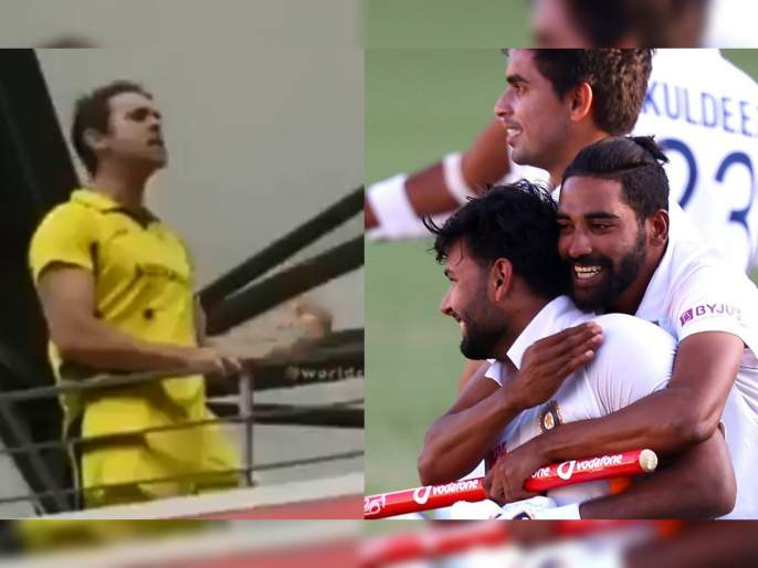 Australian Fan Chanting 'Bharat Mata Ki Jai' After India's Big Win At Gabba, Watch Video   टीम इंडियाच्या विजयानंतर ऑस्ट्रेलियन फॅनही म्हणू लागला, वंदे मातरम्!; भारत माता की जय, Video