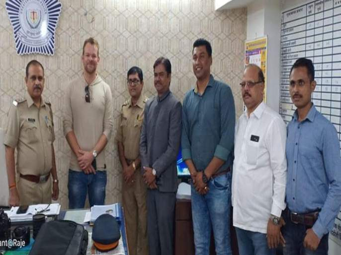 Mumbai police's best detection; Finding Australian citizen lakhs of rupees materials | मुंबई पोलीस झळकले सातासमुद्रापार; ऑस्ट्रेलियन नागरिकाचा लाखो रुपयांचा ऐवज दिला शोधून