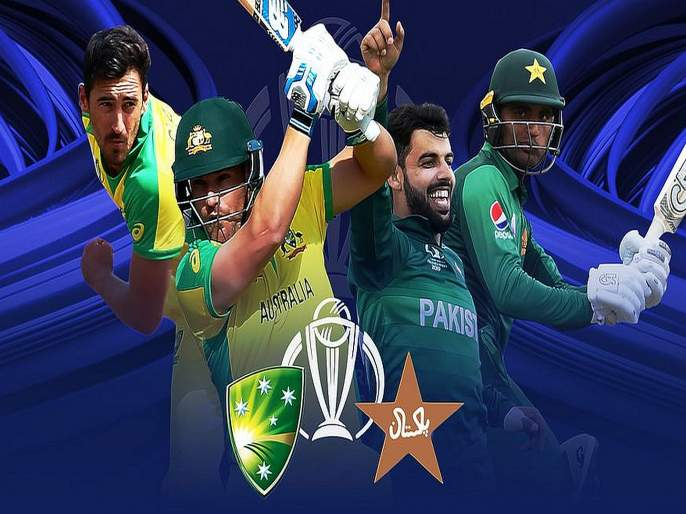 ICC World Cup 2019 : Pakistan are ready and raring to go for their crucial clash against Australia   ICC World Cup 2019 : पाकिस्तान विजयी लय कायम राखण्यास, तर गतविजेते ऑस्ट्रेलिया विजयपथावर परतण्यास इच्छुक