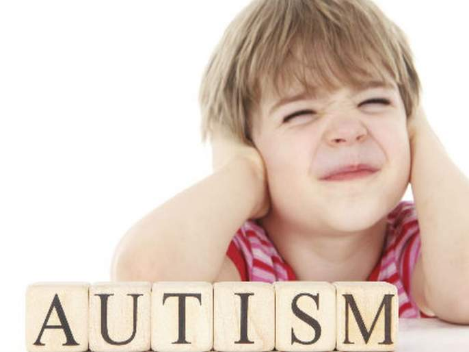Outdoor pollution increases the risk of autism in children by 78 percent says report | प्रदूषणामुळे लहान मुलांमध्ये 'या' आजाराचा वाढतो धोका!