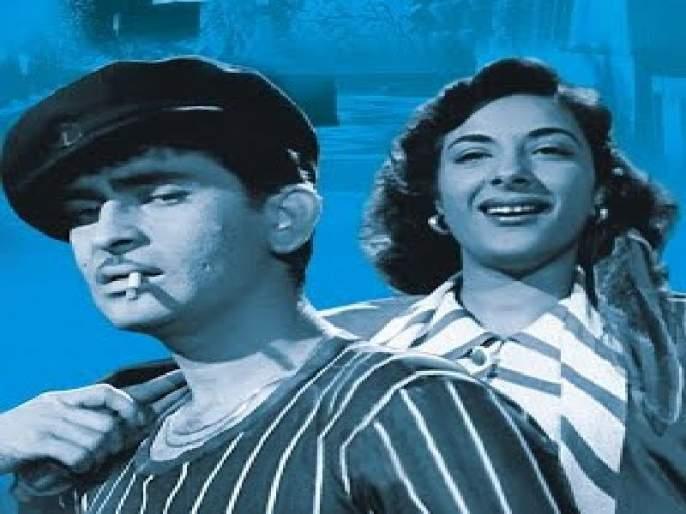 'RK' movie in NFI treasury | एनएफआयच्या खजिन्यात 'आरके' चित्रपट