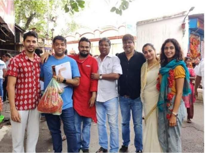 Bengali & Marathi together for Marathi film, 80 % crem of film is bengali | पहिल्यांदा मराठी आणि बंगालीचा संगम, ८० टक्के बंगाली क्रू मेंबर असलेला मराठी चित्रपट लवकरच भेटीला