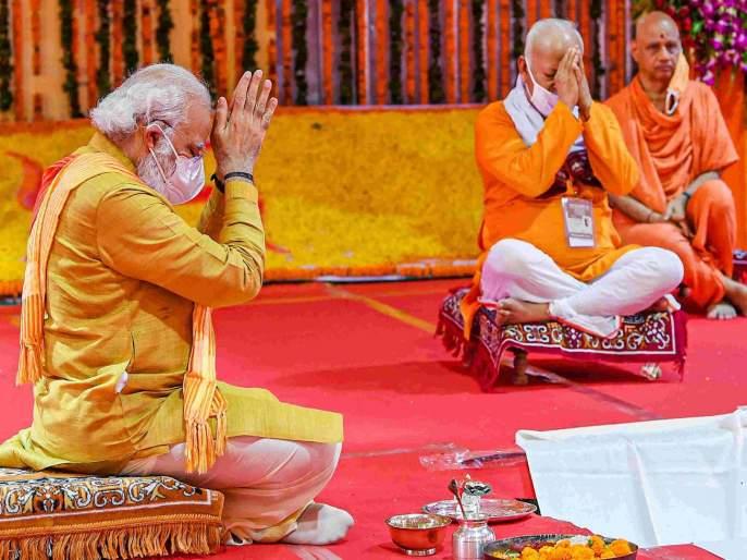 Now forget Kashi and Mathura pm modis clear message to rss after ayodhya ram mandir bhumipujan | आता काशी, मथुरा विसरा, भगवान रामाची लाट जगभर पोहोचवा; मोदींचा संघाला स्पष्ट संदेश