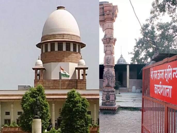 Ayodhya Verdict: Enough Is Enough Ayodhya Hearing To End At 5 pm, Says Chief Justice | Ayodhya Verdict: अंतिम सुनावणीवेळी नाट्यमय घडामोडी; मुस्लीम पक्षकारांच्या वकिलांनी नकाशा फाडला