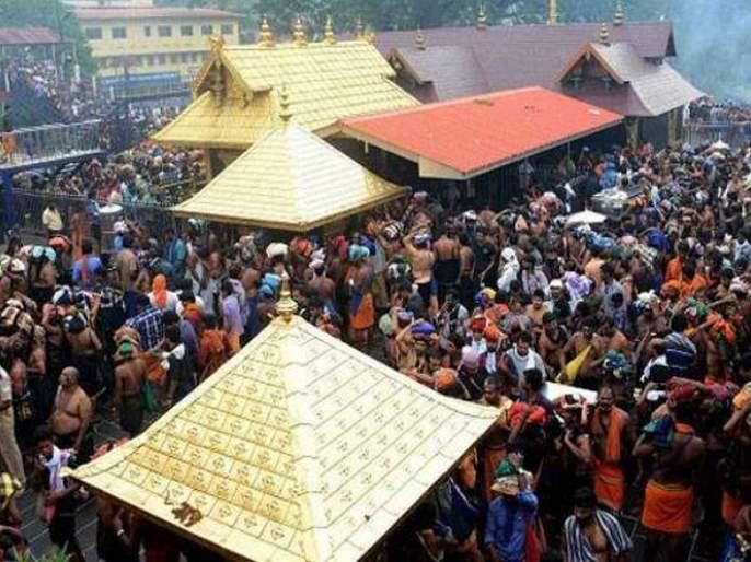 A huge crowd to see Ayyappa; There is no stress in Shabrimala   आय्यप्पाच्या दर्शनासाठी प्रचंड गर्दी;शबरीमलात तणाव नाही