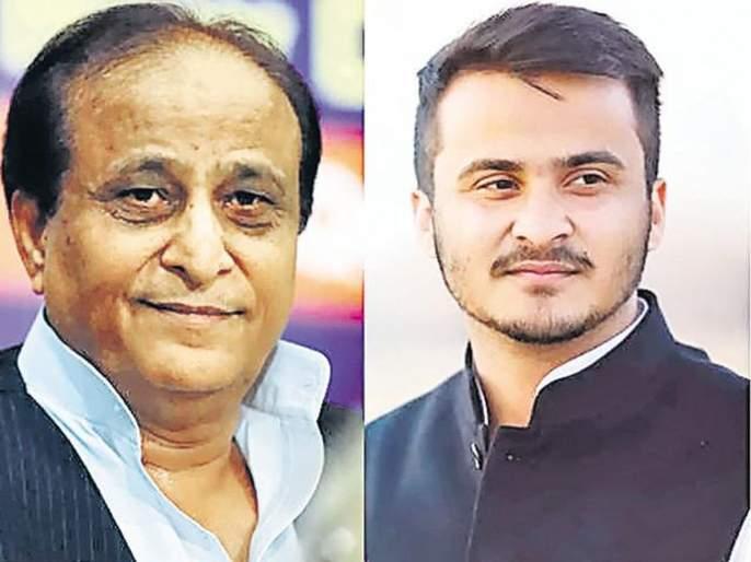 Azam Khan's big shock, son Abdulla's MLA canceled | आझम खानना मोठा धक्का, मुलगा अब्दुल्लाची आमदारकी न्यायालयानं केली रद्द