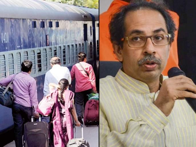 190 Ganpati special trains on Hold; Konkan residents hit by state government negligence? | १९० गणपती स्पेशल ट्रेन्स रखडल्या; राज्य सरकारच्या हलगर्जीपणाचा कोकणवासीयांना फटका?
