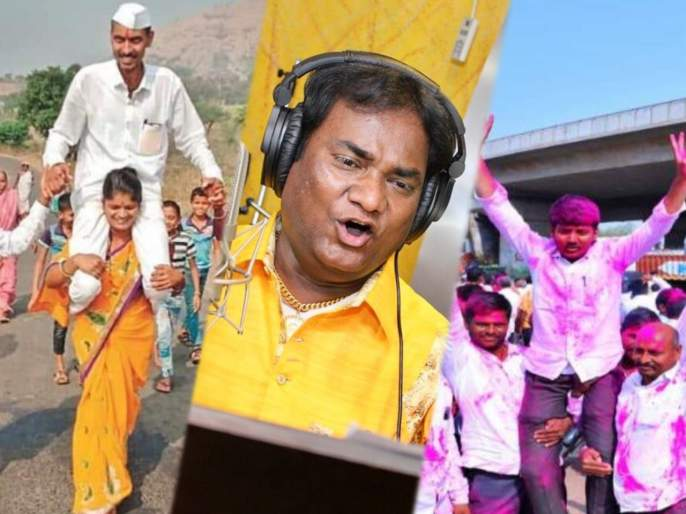 Anand Shinde is 'powerful' song viral after Gram Panchayat election results in maharashtra | घासून नाही रे ठासून आला... ग्रामपंचायत निवडणुकांच्या निकालानंतर आनंद शिंदेच 'पॉवरफुल'