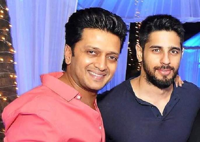 riteish deshmukh troll to siddharth malhotra on his old pic | Marjaavaan Movie : हाय मैं मरजावां! सिद्धार्थ मल्होत्राचा हा फोटो बघून रितेश देशमुखने घेतली मजा