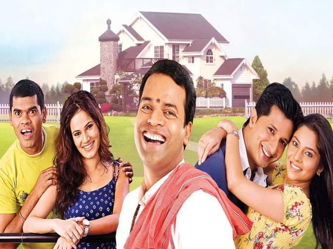 Kshanbhar Vishranti movie completes 9 years , Siddharth Jadhav gave memorable memories   'क्षणभर विश्रांती'ला झाली ९ वर्ष पूर्ण, सिद्धार्थ जाधवने दिला आठवणींना उजाळा