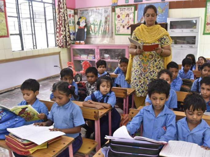 Can't kids do something at school with their own minds? Why do they wait for the same teacher's suggestion? | 'बाई आता काय करू ? हा प्रश्न विद्यार्थी सतत का विचारतात?