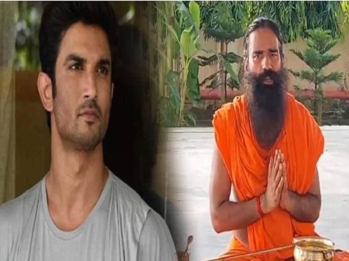 baba ramdev claims on republic tv he said sushant singh rajput cans never commit suicide | सुशांत आत्महत्या करूच शकत नाही, त्याला...! बाबा रामदेव यांचा खळबळजनक आरोप