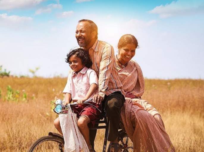 Sanjay and Manyata Dutt's Marathi film 'Baba' wins in another award ceremony! | संजय आणि मान्यता दत्तचा मराठी चित्रपट 'बाबा'ची आणखी एका पुरस्कार सोहळ्यात बाजी!