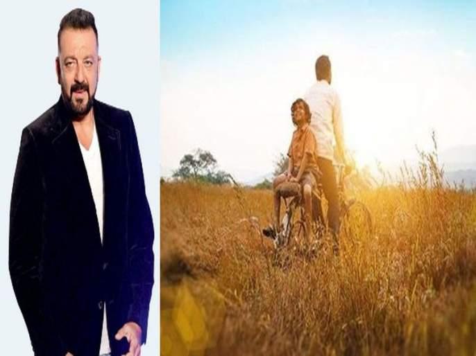 Abhijeet Khandkekar will be seen in Sanjay Dutt's Marathi Movie Baba | झी मराठीवरील लोकप्रिय मालिकेतील 'हा' अभिनेता दिसणार संजय दत्तच्या सिनेमात