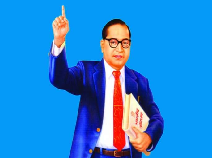 Dr. Babasaheb Ambedkar's birth anniversary should be celebrated in a simple way from home : Pimpri-Chinchwad mayor's appeal | डॉ. बाबासाहेब आंबेडकरांची जयंती घरात राहूनच साजरी करावी : पिंपरी-चिंचवडच्या महापौरांचे आवाहन