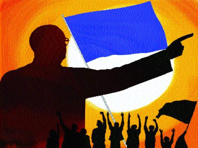 The words 'dalit' are incorrect or inappropriate? | 'दलित' शब्दप्रयोग योग्य की अयोग्य?