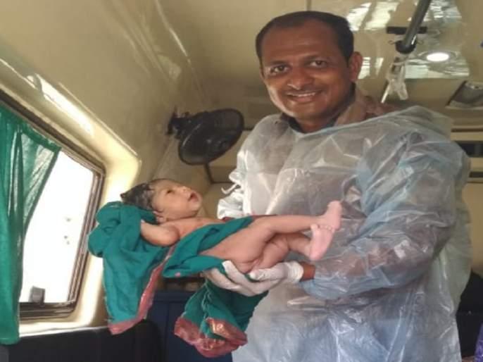 women give birth to daughter in Ambulance   रुग्णवाहिकेतच मातेने दिला कन्येला जन्म