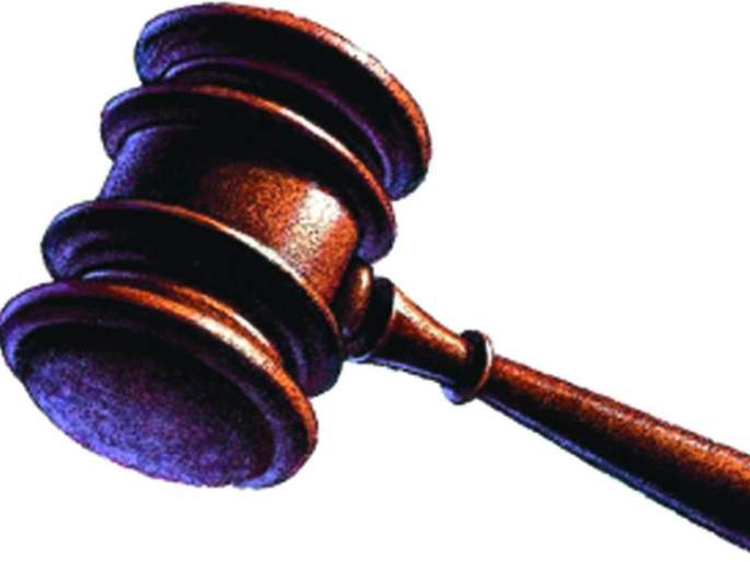 The accused in the dowry case was sentenced to 35 years rigorous imprisonment   हुंडाबळी प्रकरणातील आरोपी पतीस दहा वर्षांचा सश्रम कारावास