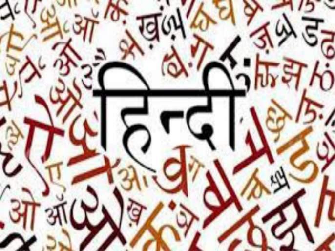 .. Now language Literature sammelan in Colleges | ..आता महाविद्यालयांमध्ये बहुभाषा साहित्य संमेलन