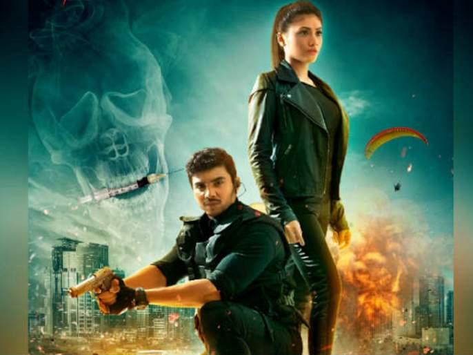 Marathi action movie bakal trailer release | मराठीतील पहिला भव्य ॲक्शनपट 'बकाल'चा ट्रेलर प्रदर्शित !