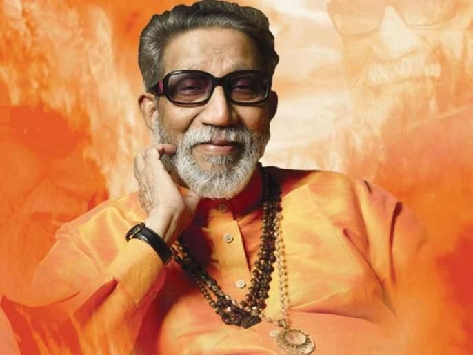 Shivsena balasaheb thackeray's 7th death anniversary | 'मी तुमच्या ह्रदयात आहे'... दसरा मेळाव्यातील 'त्या' भाषणाने शिवसैनिक गहिवरला