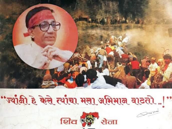 Ayodhya Ram Mandir Bhoomi Pujan: memories of meeting Balasaheb Thackeray and Anand Dighe   ६ डिसेंबर ९२... अयोध्येतील फोटो... आनंद दिघे अन् बाळासाहेबांच्या कपाळावरची 'ती' भगवी पट्टी!