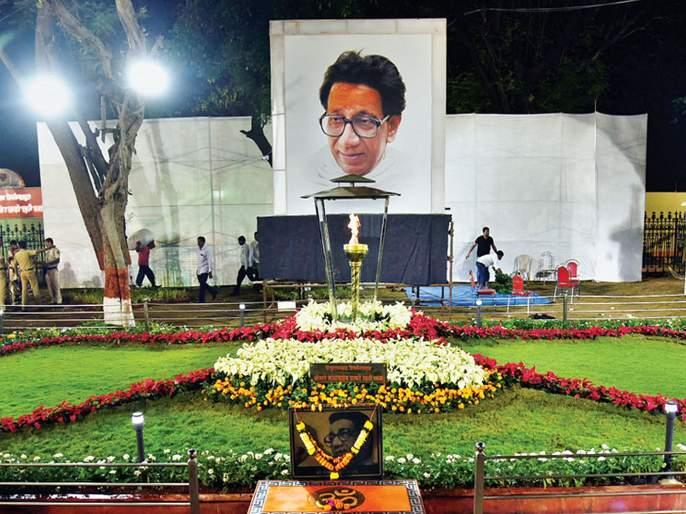 Shiv Sena's opportunity to showcase strength on the occasion of Balasaheb's memory | बाळासाहेबांच्या स्मृतिदिनी शिवसेना साधणार शक्तिप्रदर्शनाची संधी
