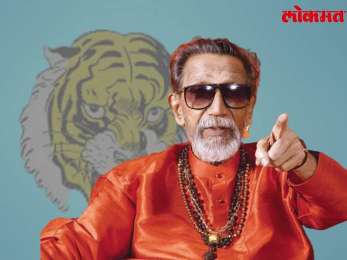 In the meeting, 'Balasaheb' said, the MLA who quit Shiv Sena ...   अन् भर सभेत 'बाळासाहेब' म्हणाले होते, शिवसेना सोडून जाणाऱ्या आमदाराला...