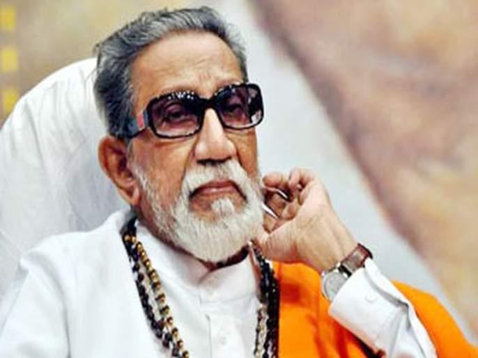 Balasaheb Thackeray's monuments were kept in thane | बालेकिल्ल्यातच बाळासाहेब ठाकरेंची स्मारके रखडली