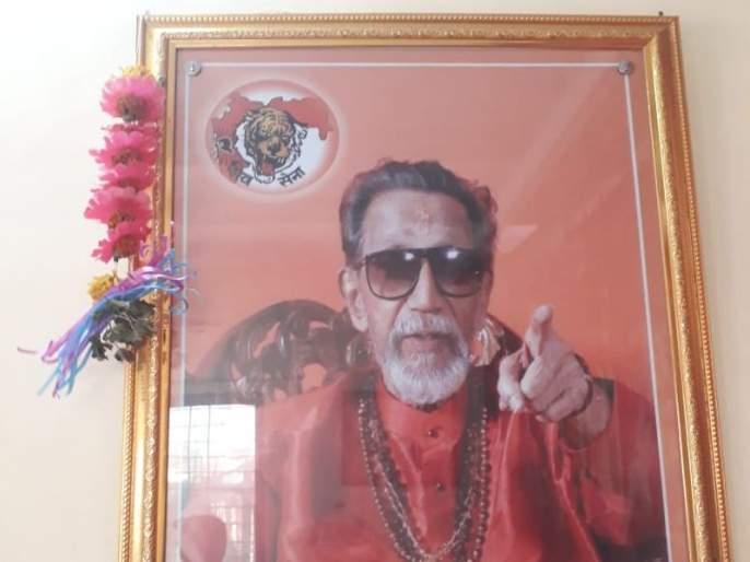 four people arrested for vandalism of shiv sena shakha in bhayandar | डंपर बाजूला करण्यावरून शिवसेना शाखेत तोडफोड; शिवसैनिकाला मारहाण