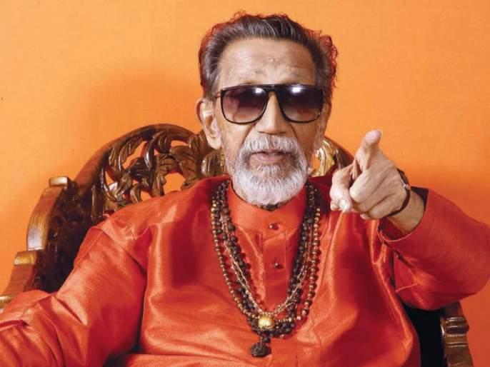 Fadnavis, Pawar and others pay tribute to Sena supremo Bal Thackeray on his death anniversary   हिंदुहृदयसम्राट बाळासाहेब ठाकरे यांचा सातवा स्मृतिदिन, दिग्गजांनी वाहिली आदरांजली