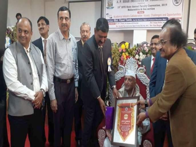 Balasaheb Wagh's lifetime achievement award from ISTE | आयएसटीईकडून बाळासाहेब वाघ यांचा जीवन गौरव पुरस्काराने सन्मान