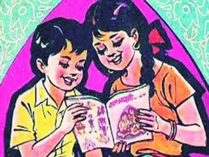 Balabharati will publish books in Braille script from next year | बालभारती पुढच्या वर्षीपासून ब्रेल लिपीतही प्रकाशित करणार पुस्तके