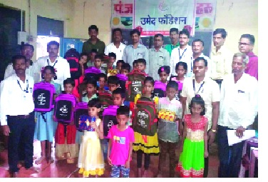 Five thousand children get 'hope' of education | पाच हजार बालकांना मिळाली शिक्षणाची 'उमेद'