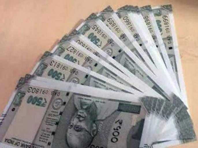 500 notes printed in Bangladesh | बांग्लादेशात छापल्या 500 च्या नोटा