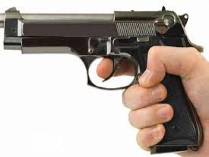 Paddle pistol   गावठी पिस्टल बाळगणारा गजाआड