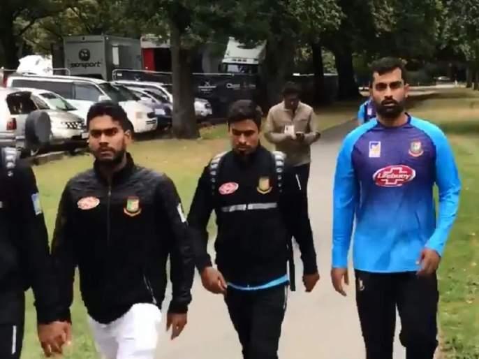 Bangladesh's New Zealand tour canceled; ICC decision | बांगलादेशचा न्यूझीलंड दौरा रद्द; आयसीसीचा निर्णय