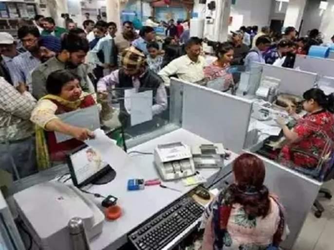 In just 59 minutes, these government banks will provide one crore loan | आता सरकारी बॅंकादेखील 59 मिनिटांत देणार एक कोटीचं कर्ज